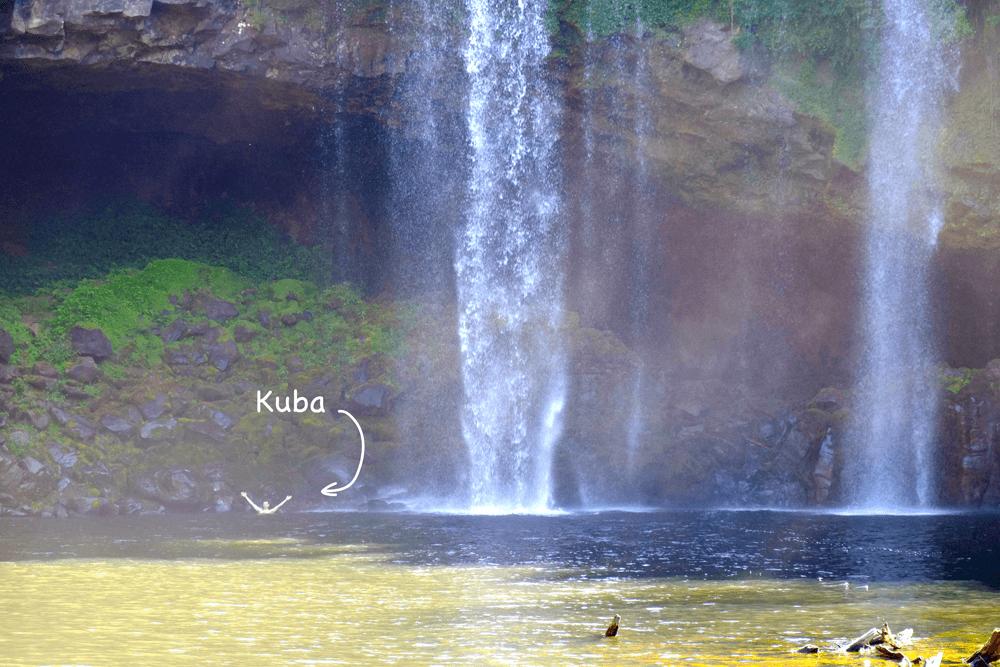 Wodospad_Kuba